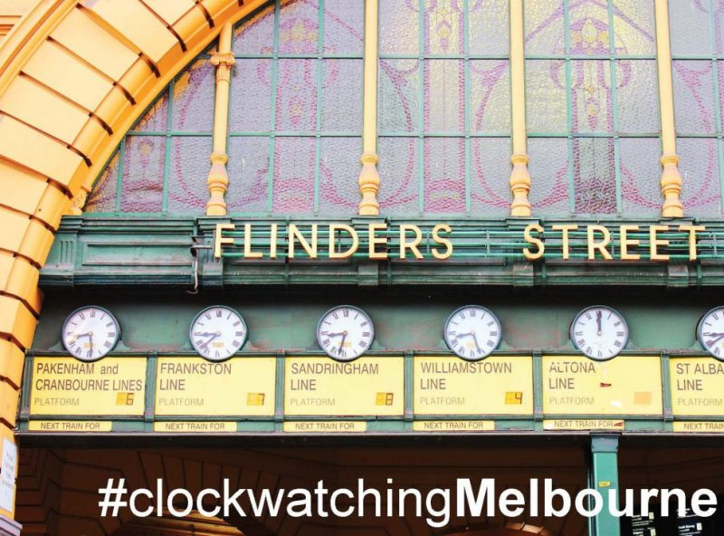 GreetingCards_Melbourne_FlindersStreet_MADproducts_A6 SizeFront